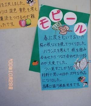 つきおか2 のコピー 3.jpg