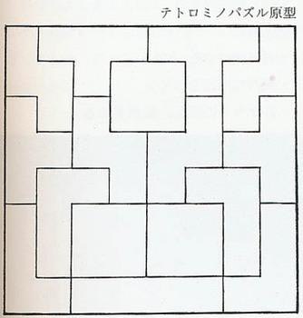 原型1.jpg